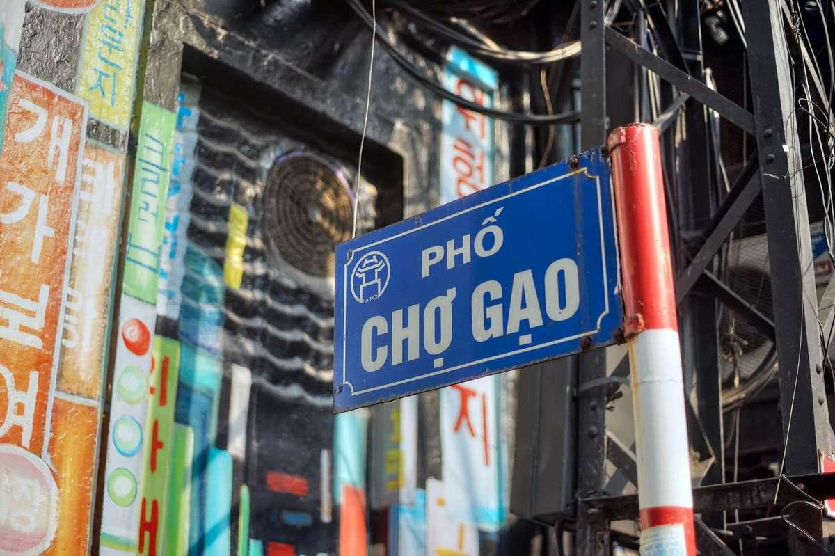 Cho-Gao-street-5